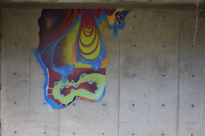 Photograph of List Art Center Mural - AO-00120-003.jpg