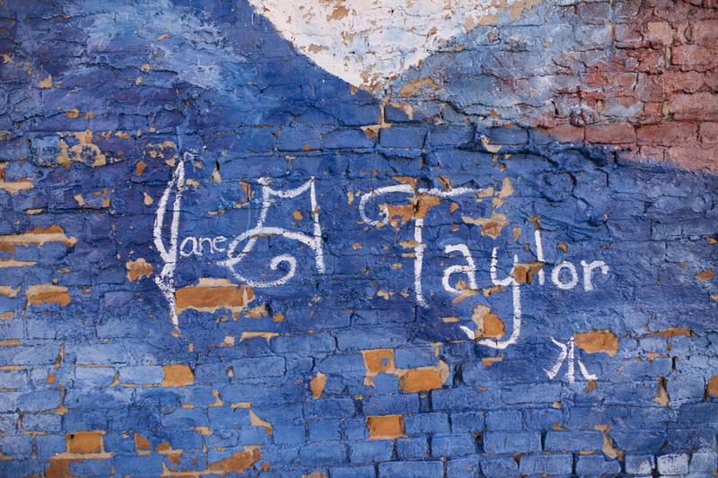 Photograph of Patriot Wall - AO-00142-004.jpg