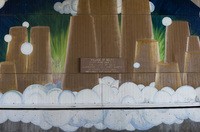 Photograph of Delta Lake Mural - AO-00166-001.jpg